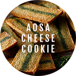 AOSA CHEESE COOKIE